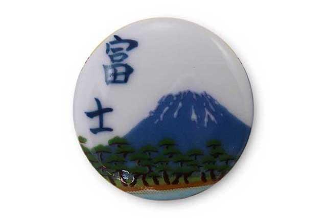 やきもの 焼き物 陶磁器 アクセサリー 小物雑貨 有田焼富士山名前入ゴルフマーカー(クリップ式) 富士山松