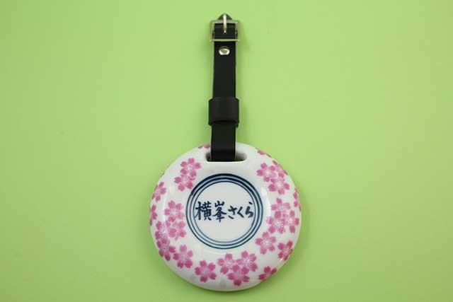 有田焼ネームプレート 桜(丸型)