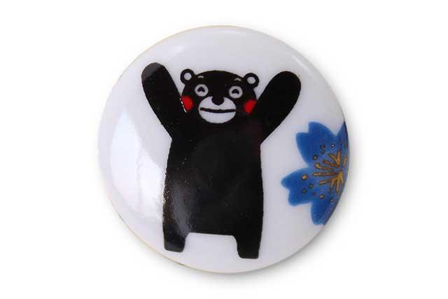 やきもの 焼き物 陶磁器 アクセサリー 小物雑貨 有田焼とくまモンのコラボ-ゴルフマーカー くまモン万歳青桜
