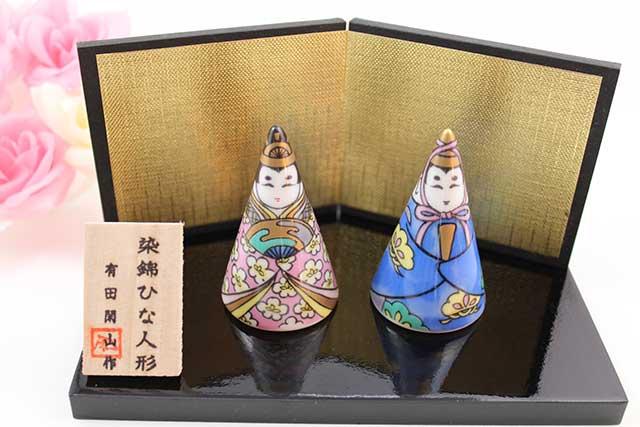 有田焼雛人形 錦三角雛(ピンク・ブルー)