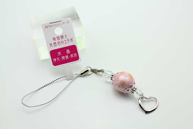 有田焼と天然石のコラボストラップ(チャーム付) ALVOシリーズ ピンク銀桜+水晶