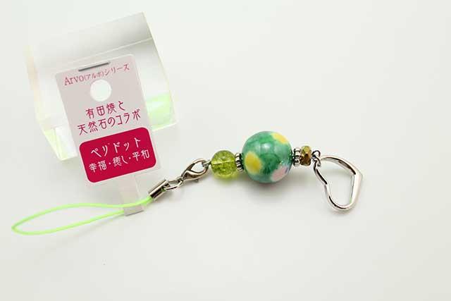 有田焼と天然石のコラボストラップ(チャーム付) ALVOシリーズ 緑水玉+ペリドット
