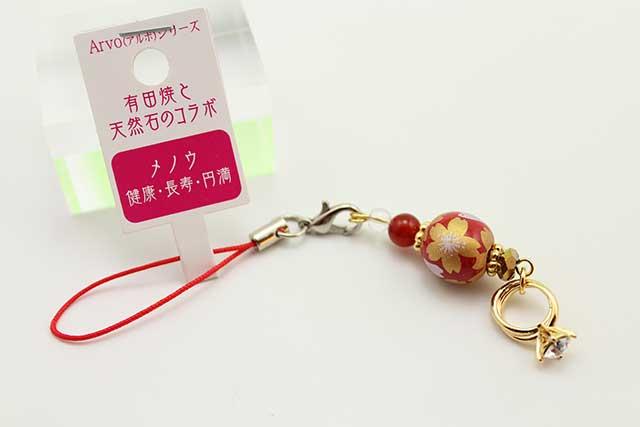 有田焼と天然石のコラボストラップ(チャーム付) ALVOシリーズ 赤金桜+メノウ+水晶