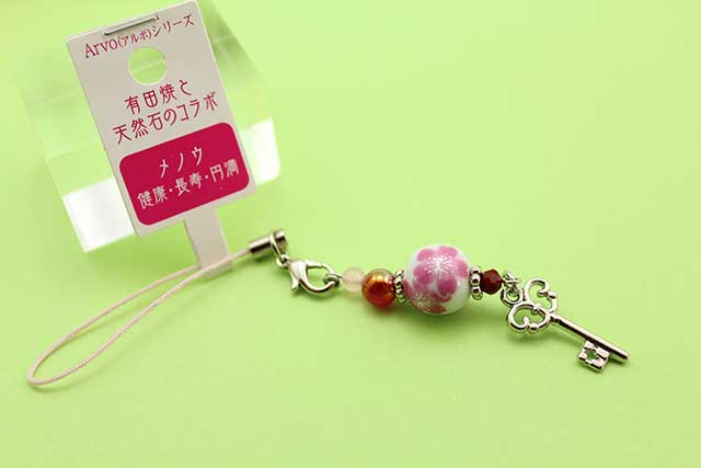 有田焼と天然石のコラボストラップ(チャーム付) ALVOシリーズ 桜+メノウ+ローズクォーツ