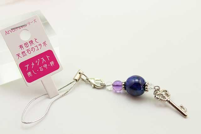 有田焼と天然石のコラボストラップ(チャーム付) ALVOシリーズ 桜+るりブルー+アメジスト+水晶