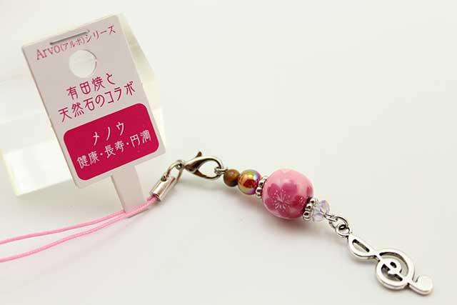 有田焼と天然石のコラボストラップ(チャーム付) ALVOシリーズ ピンク桜+メノウ+タイガーアイ