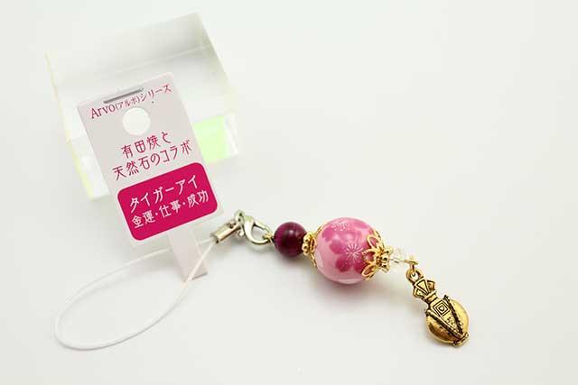 有田焼と天然石のコラボストラップ(チャーム付) ALVOシリーズ ピンク桜+タイガーアイ