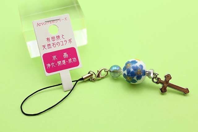 有田焼と天然石のコラボストラップ(チャーム付) ALVOシリーズ ブルー桜+水晶