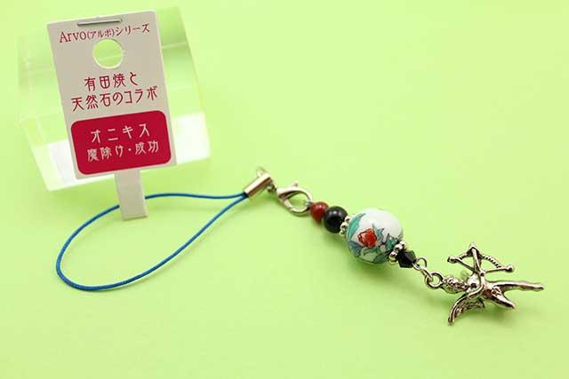 有田焼と天然石のコラボストラップ(チャーム付) ALVOシリーズ バラ+オニキス+メノウ