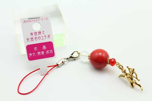 有田焼と天然石のコラボストラップ(チャーム付) ALVOシリーズ 赤+水晶