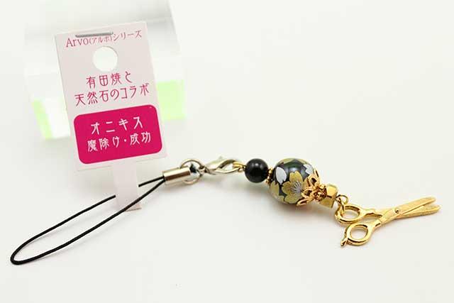 有田焼と天然石のコラボストラップ(チャーム付) ALVOシリーズ 黒金桜+オニキス