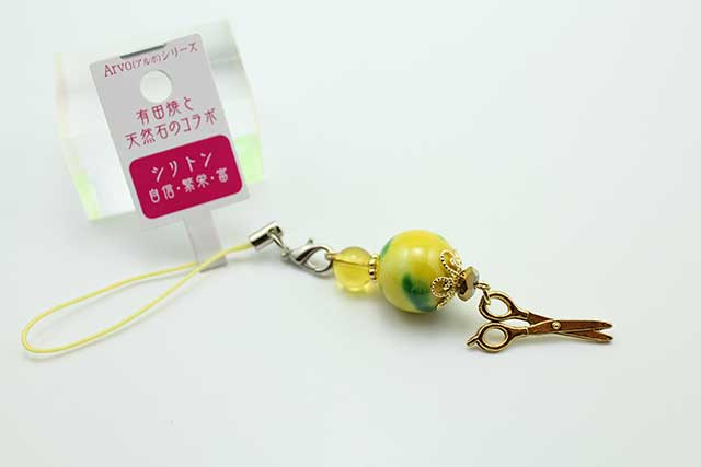 有田焼と天然石のコラボストラップ(チャーム付) ALVOシリーズ 黄グリーン+シトリン