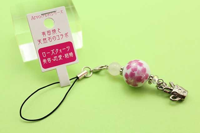 有田焼と天然石のコラボストラップ(チャーム付) ALVOシリーズ 桜+ローズクォーツ