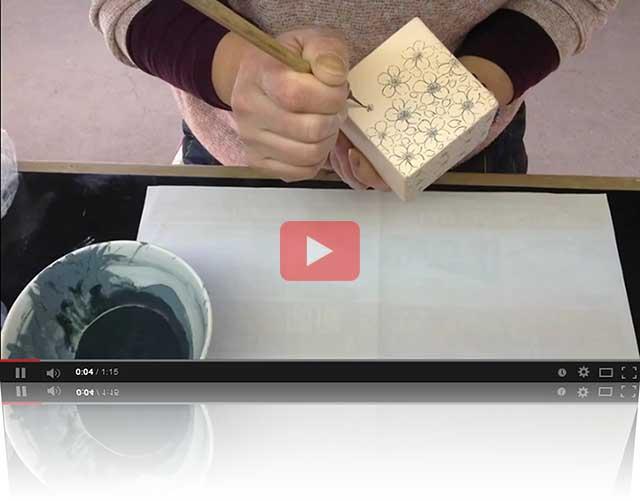 プレゼント・ギフトにやきもの(焼き物 陶磁器)オリジナルのアクセサリー・小物雑貨 有田焼音箱-OTOBAKO-